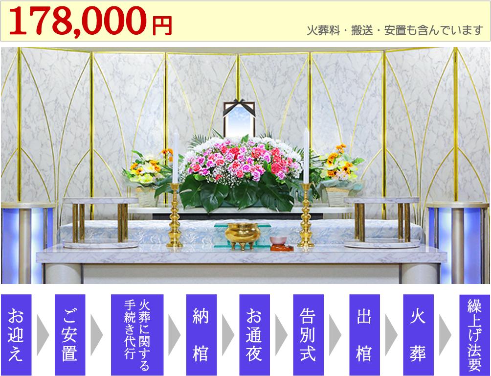 178,000円